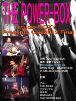 studio ROXY Presents Live 2012 Final